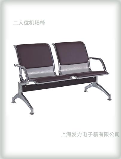 6024-公共椅