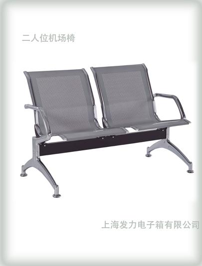 6023-公共椅
