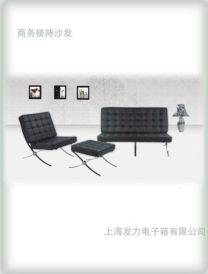 6030-商务沙发