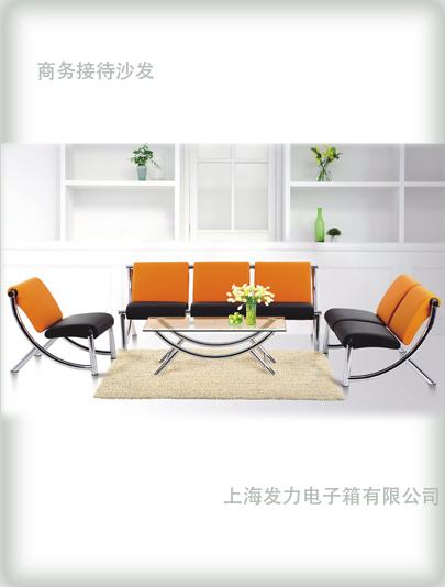 6029-商务沙发