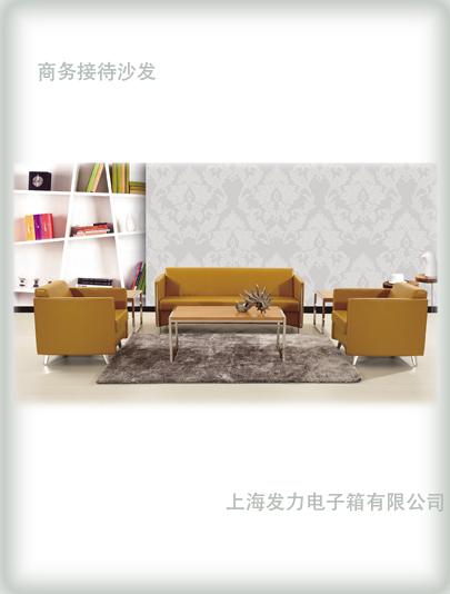 6032-商务沙发