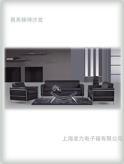 6031-商务沙发