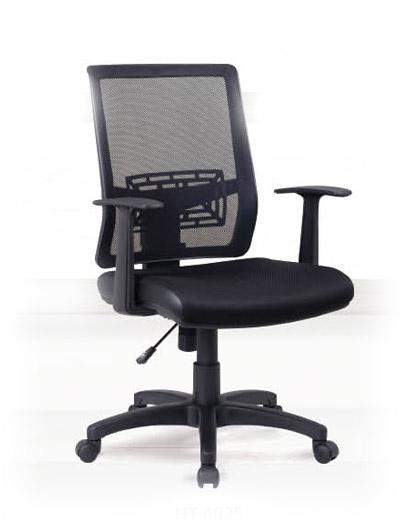 6013-职员椅