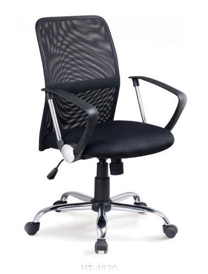 6011-职员椅